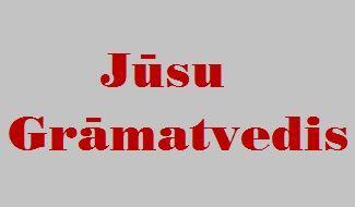 """""""Jūsu grāmatvedis"""", SIA reklāma Rīgas domes amatpersonu un politiķu kontaktinformācijas katalogā"""