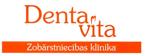 """""""DentaVita"""", zobārstniecības klīnika reklāma Rīgas domes amatpersonu un politiķu kontaktinformācijas katalogā"""