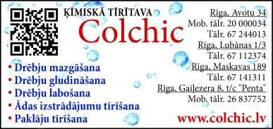 """""""Colchic"""", ķīmiskā tīrītava reklāma Latvijas pašvaldību amatpersonu un politiķu kontaktinformācijas katalogā"""