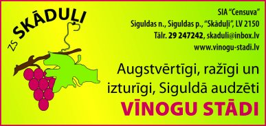 """""""ZS Skāduļi"""" reklāma Latvijas pašvaldību amatpersonu un politiķu kontaktinformācijas katalogā"""