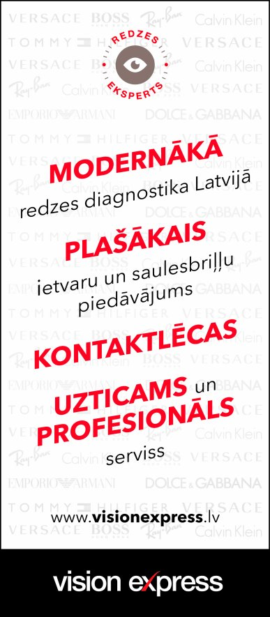 """""""Vision Express Baltija"""", SIA reklāma Latvijas pašvaldību amatpersonu un politiķu kontaktinformācijas katalogā"""