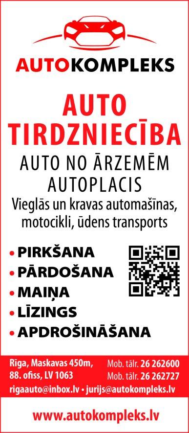 """""""Autokompleks"""", SIA reklāma Rīgas domes amatpersonu un politiķu kontaktinformācijas katalogā"""