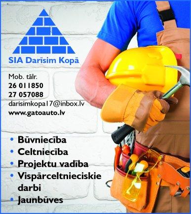 """""""Darīsim Kopā"""", SIA reklāma Rīgas domes amatpersonu un politiķu kontaktinformācijas katalogā"""