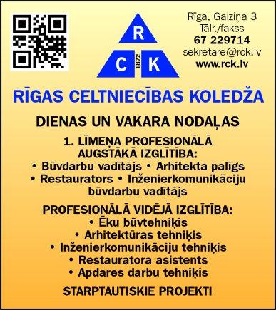 Rīgas Celtniecības koledža reklāma Latvijas pašvaldību amatpersonu un politiķu kontaktinformācijas katalogā