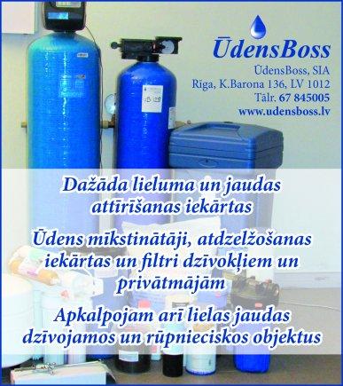 """""""ŪdensBoss"""", SIA, Veikals reklāma Latvijas pašvaldību amatpersonu un politiķu kontaktinformācijas katalogā"""