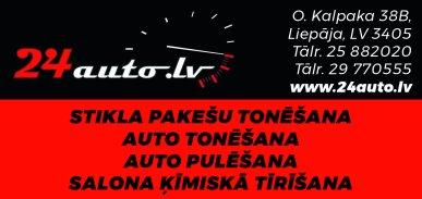 """""""24auto"""", IK reklāma Rīgas domes amatpersonu un politiķu kontaktinformācijas katalogā"""