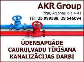 """""""AKR Group"""", SIA reklāma Rīgas domes amatpersonu un politiķu kontaktinformācijas katalogā"""