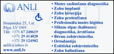 """""""Anli"""", SIA reklāma Latvijas pašvaldību amatpersonu un politiķu kontaktinformācijas katalogā"""