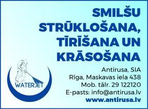"""""""Antirusa"""", SIA reklāma Rīgas domes amatpersonu un politiķu kontaktinformācijas katalogā"""