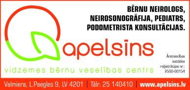 """""""Vidzemes bērnu veselības centrs Apelsīns"""", SIA reklāma Rīgas domes amatpersonu un politiķu kontaktinformācijas katalogā"""