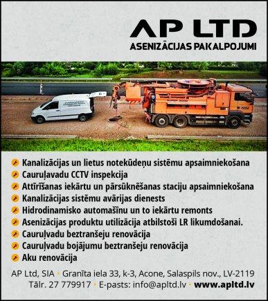 """""""AP Ltd"""", SIA reklāma Rīgas domes amatpersonu un politiķu kontaktinformācijas katalogā"""