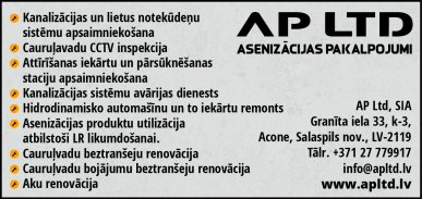 """""""AP Ltd"""", SIA reklāma Latvijas pašvaldību amatpersonu un politiķu kontaktinformācijas katalogā"""