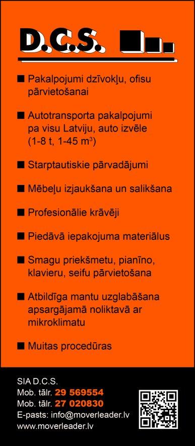 """""""D.C.S."""", SIA reklāma Rīgas domes amatpersonu un politiķu kontaktinformācijas katalogā"""