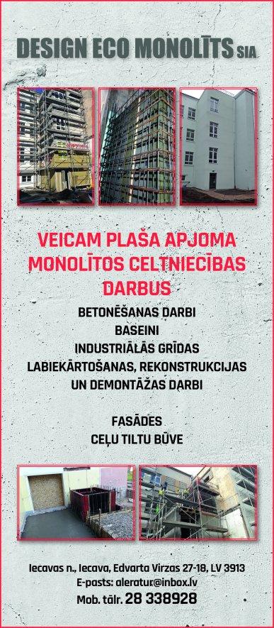 """""""Design Eco monolīts"""", SIA reklāma Rīgas domes amatpersonu un politiķu kontaktinformācijas katalogā"""