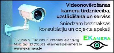 """""""EKamera.lv"""" reklāma Rīgas domes amatpersonu un politiķu kontaktinformācijas katalogā"""