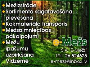 """""""E-Mežs"""", SIA reklāma Rīgas domes amatpersonu un politiķu kontaktinformācijas katalogā"""
