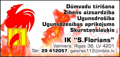 """""""S.Florians"""", IK reklāma Latvijas pašvaldību amatpersonu un politiķu kontaktinformācijas katalogā"""