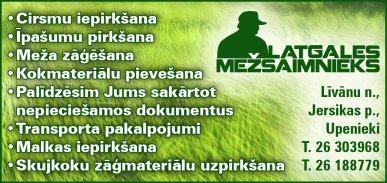 """""""Latgales mežsaimnieks"""", SIA reklāma Rīgas domes amatpersonu un politiķu kontaktinformācijas katalogā"""