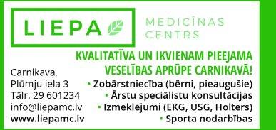 """""""Liepiņi"""", SIA reklāma Latvijas pašvaldību amatpersonu un politiķu kontaktinformācijas katalogā"""