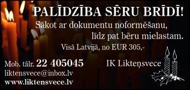 """""""Likteņsvece-A.U.G."""", SIA reklāma Rīgas domes amatpersonu un politiķu kontaktinformācijas katalogā"""