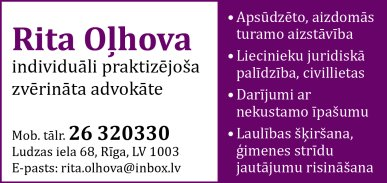 Oļhova R., indiviaduāli praktizējoša zvērināta advokāte reklāma Rīgas domes amatpersonu un politiķu kontaktinformācijas katalogā