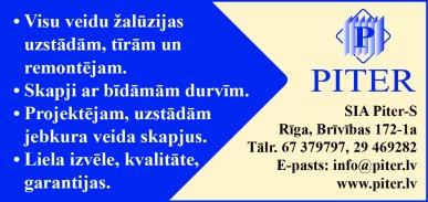 """""""Piter-S"""", SIA reklāma Rīgas domes amatpersonu un politiķu kontaktinformācijas katalogā"""