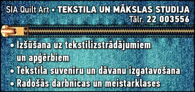"""""""Quilt Art"""", SIA reklāma Rīgas domes amatpersonu un politiķu kontaktinformācijas katalogā"""