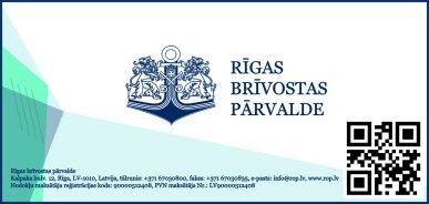 Rīgas brīvostas pārvalde reklāma Rīgas domes amatpersonu un politiķu kontaktinformācijas katalogā