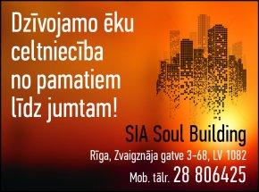 """""""Soul Building"""", SIA reklāma Rīgas domes amatpersonu un politiķu kontaktinformācijas katalogā"""