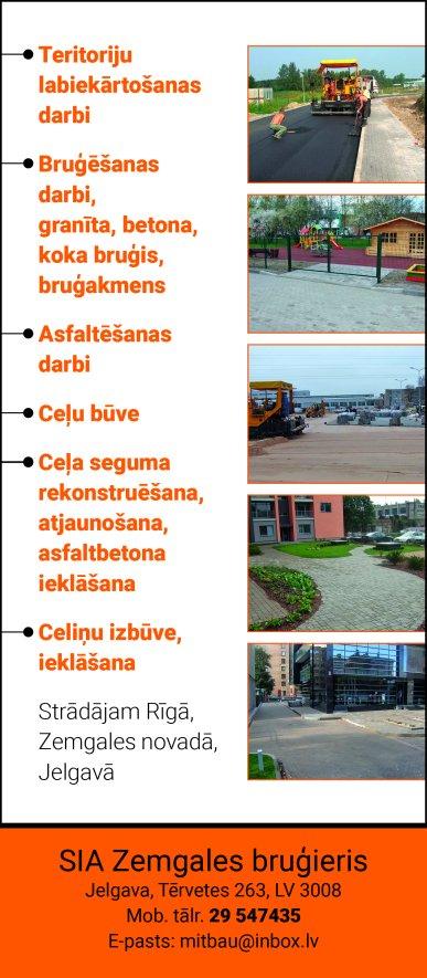 """""""Zemgales bruģieris"""", SIA reklāma Latvijas pašvaldību amatpersonu un politiķu kontaktinformācijas katalogā"""