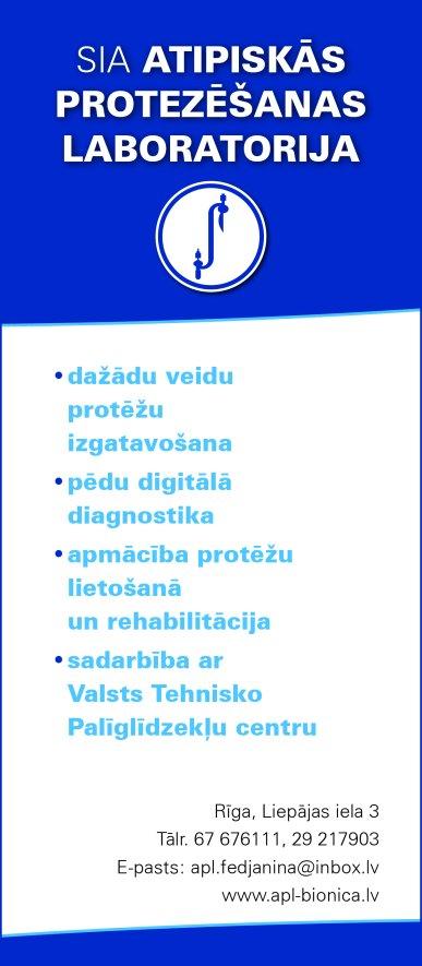 """""""Atipiskās protezēšanas laboratorija"""", SIA reklāma Rīgas domes amatpersonu un politiķu kontaktinformācijas katalogā"""