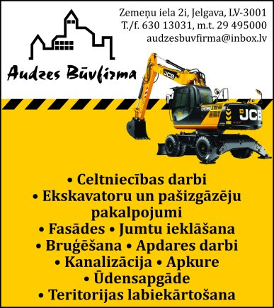 """""""Audzes būvfirma"""", SIA reklāma Rīgas domes amatpersonu un politiķu kontaktinformācijas katalogā"""
