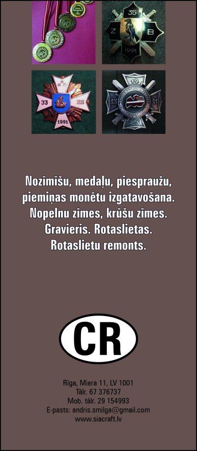 """""""Craft"""", SIA reklāma Rīgas domes amatpersonu un politiķu kontaktinformācijas katalogā"""
