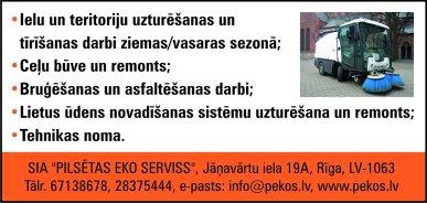 """""""Pilsētas EKO serviss"""", SIA reklāma Rīgas domes amatpersonu un politiķu kontaktinformācijas katalogā"""