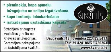 """""""Kvarcīts"""", SIA reklāma Rīgas domes amatpersonu un politiķu kontaktinformācijas katalogā"""