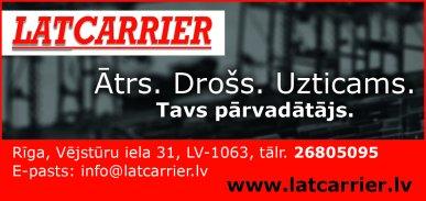 """""""Latcarrier"""", SIA reklāma Rīgas domes amatpersonu un politiķu kontaktinformācijas katalogā"""