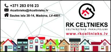 """""""RK celtnieks"""", SIA reklāma Rīgas domes amatpersonu un politiķu kontaktinformācijas katalogā"""