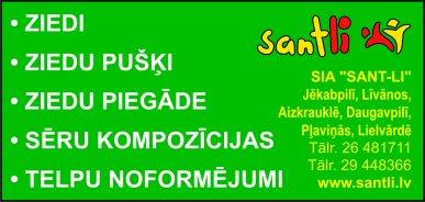 """""""Sant-Li"""", SIA, Ziedu salons reklāma Rīgas domes amatpersonu un politiķu kontaktinformācijas katalogā"""