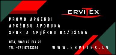 """""""ERVITEX"""", SIA reklāma Rīgas domes amatpersonu un politiķu kontaktinformācijas katalogā"""