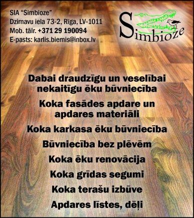"""""""Simbioze"""", SIA reklāma Rīgas domes amatpersonu un politiķu kontaktinformācijas katalogā"""