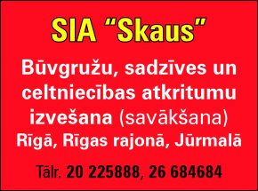 """""""Skaus"""", SIA reklāma Rīgas domes amatpersonu un politiķu kontaktinformācijas katalogā"""