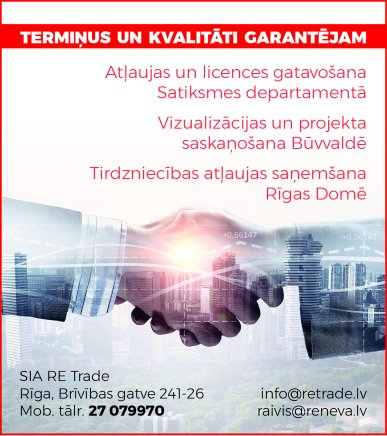 """""""RE Trade"""", SIA reklāma Latvijas pašvaldību amatpersonu un politiķu kontaktinformācijas katalogā"""