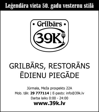 """""""39K"""", SIA reklāma Saeimas un Valdības amatpersonu un politiķu kontaktinformācijas katalogā"""