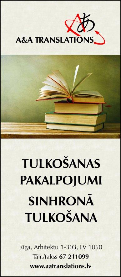 """""""A & A Translations"""", SIA reklāma Saeimas un Valdības amatpersonu un politiķu kontaktinformācijas katalogā"""
