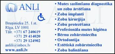 """""""Anli"""", SIA reklāma Saeimas un Valdības amatpersonu un politiķu kontaktinformācijas katalogā"""