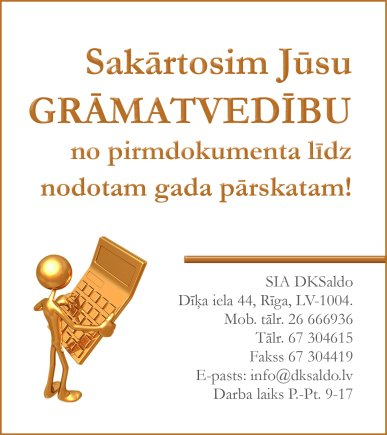 """""""DKSaldo"""", SIA reklāma Saeimas un Valdības amatpersonu un politiķu kontaktinformācijas katalogā"""