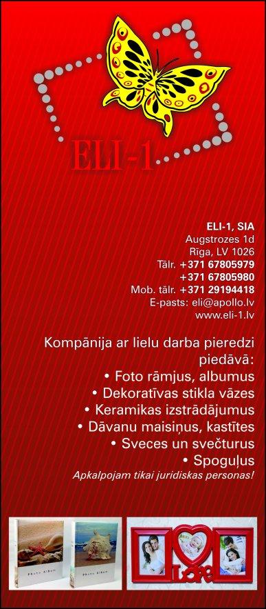 """""""ELI-1"""", SIA reklāma Saeimas un Valdības amatpersonu un politiķu kontaktinformācijas katalogā"""