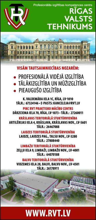 Rīgas Valsts tehnikums reklāma Saeimas un Valdības amatpersonu un politiķu kontaktinformācijas katalogā