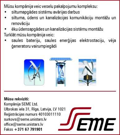 """""""Sēme"""", SIA reklāma Saeimas un Valdības amatpersonu un politiķu kontaktinformācijas katalogā"""