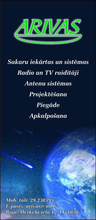 """""""Arivas"""", SIA reklāma Saeimas un Valdības amatpersonu un politiķu kontaktinformācijas katalogā"""